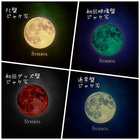 宮川大聖さん   CDジャケ写の画像 プリ画像