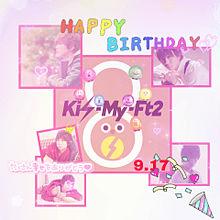 みっくんの誕生日の画像(Kis-my-ft2に関連した画像)
