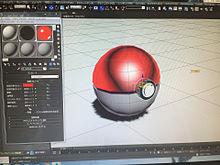 モンスターボールの画像(モンスターボールに関連した画像)