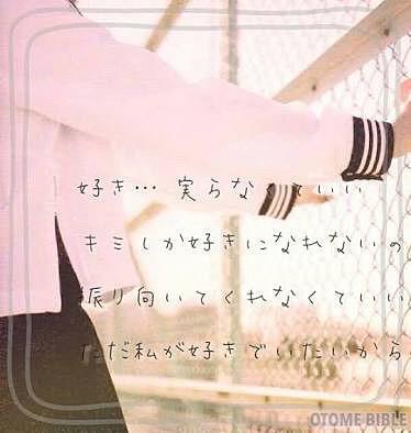 恋愛ポエム💗の画像(プリ画像)