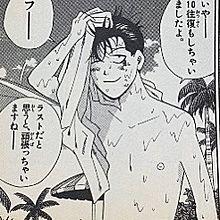 谷川安夫の画像(今日から俺は!に関連した画像)