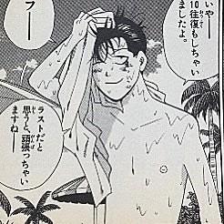 谷川安夫 漫画の画像 プリ画像