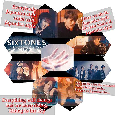 SixTONES JAPONICA STYLEの画像(プリ画像)