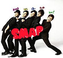 SMAP解散⁉︎ プリ画像