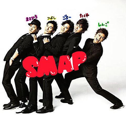SMAP解散⁉︎の画像 プリ画像