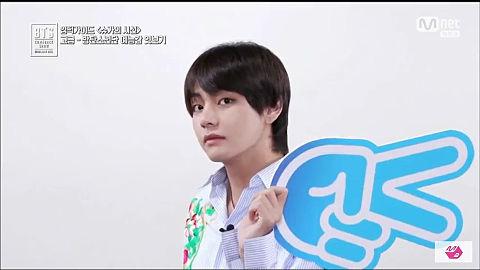 BTS♥テテの画像(プリ画像)