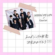 2ndシングル発売決定おめでとう🎊 プリ画像