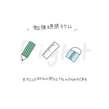 ( 3 )の画像(プリ画像)