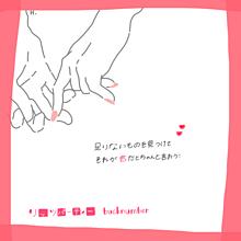 ( あかりのばくなんふぇす! )の画像(あかりのばくなんふぇす!に関連した画像)