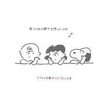 ( 14 )の画像(スヌーピー 白黒に関連した画像)