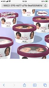 ハーゲンダッツカップの画像(ハーゲンダッツに関連した画像)