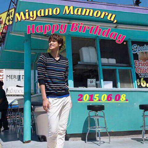 マモ、Happy Birthday!の画像 プリ画像