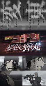 保存→♡の画像(赤井秀一に関連した画像)