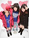 三姉妹 プリ画像