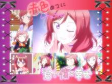 μ'sとAqoursの赤い子の画像(小宮有紗に関連した画像)