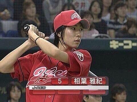 野球✕相葉くん⚾️の画像(プリ画像)