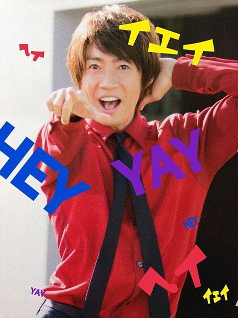 HAY YAYの画像(プリ画像)