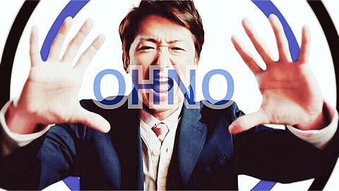 OHNOの画像 プリ画像