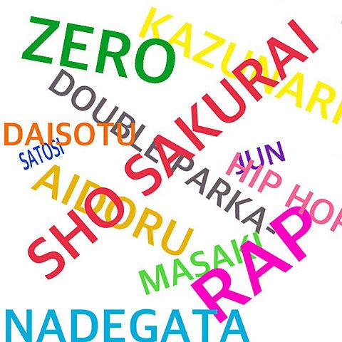 SHO SAKURAIの画像 プリ画像