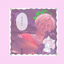おーくらくん  保存→♡の画像(eighterに関連した画像)