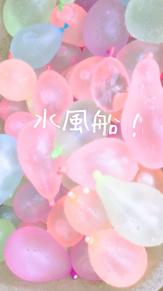 楽しかった夏休み!!の画像(夏休みに関連した画像)