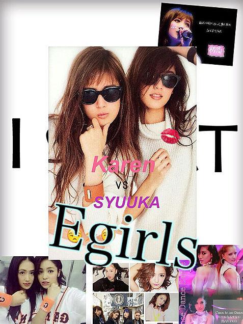 Egirlsの画像(プリ画像)