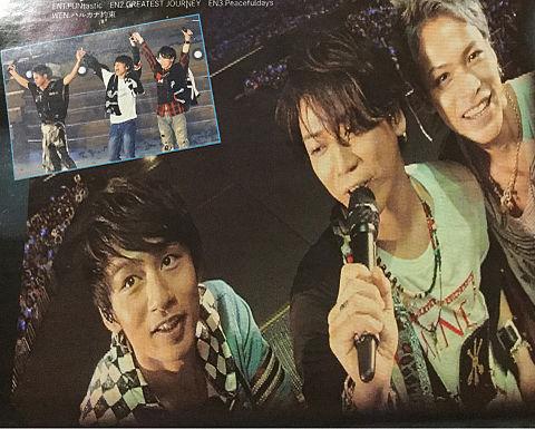 KAT-TUN デビュー13周年の画像 プリ画像