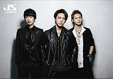 KAT-TUN  アルバム IGNITE 決定!! プリ画像