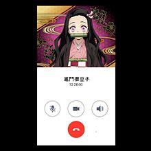 鬼滅の刃 竈門禰豆子の画像(電話風に関連した画像)
