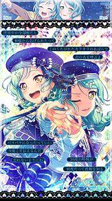 Hikawa Sayo & Hinaの画像(floremacoに関連した画像)