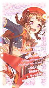 Kasumi Toyamaの画像(戸山香澄に関連した画像)