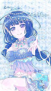 Rinko Shirokaneの画像(Roseliaに関連した画像)