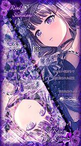 Rinko Shirokaneの画像(バンドリ!/ガルパに関連した画像)
