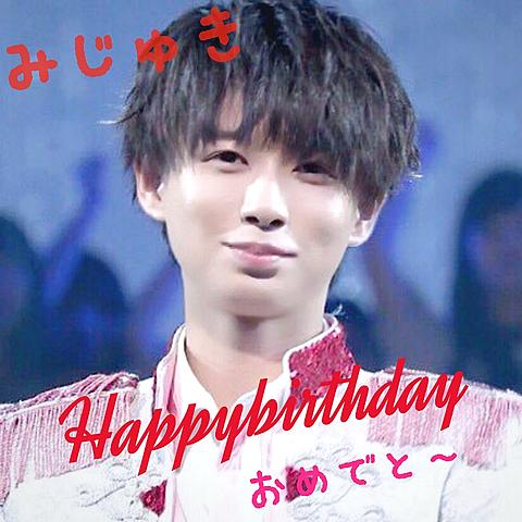 井上瑞稀 Happybirthday!!!の画像(プリ画像)