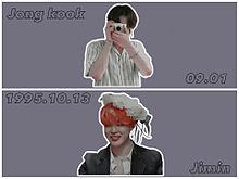 防 弾 少 年 団 🕊 __ Jong kook.Jimin