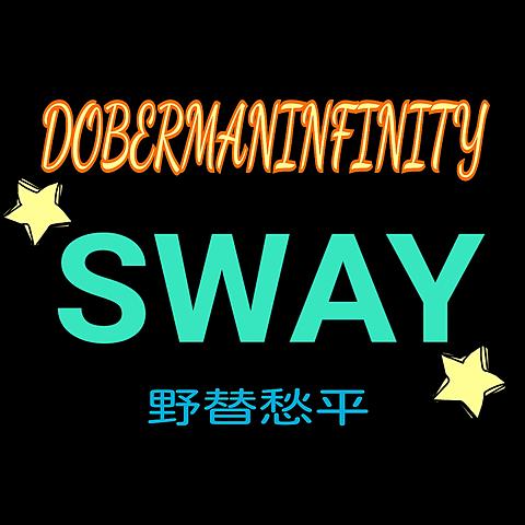 DOBERMAN INFINITYの画像 プリ画像