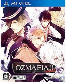 OZMAFIA!!の画像(OZMAFIA!!に関連した画像)