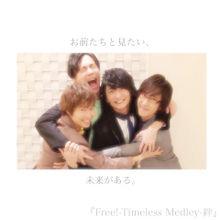 Free!の画像(平川大輔に関連した画像)