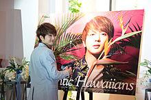ハワイアンズバレンタインデーイベントの画像(ハワイアンに関連した画像)
