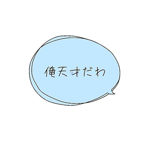 ペア画の画像(プリ画像)