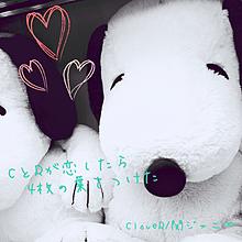 CloveR♡♡♡♡の画像(プリ画像)
