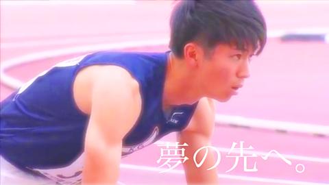 陸上//多田修平選手の画像 プリ画像