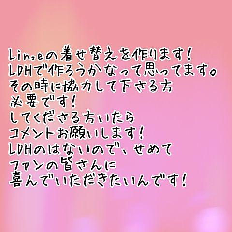 〜着せ替え〜の画像(プリ画像)