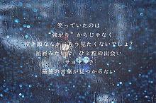 星屑ビーナス プリ画像