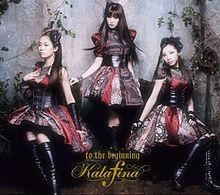ボーカルユニット『Kalafina』の画像(アニソンに関連した画像)