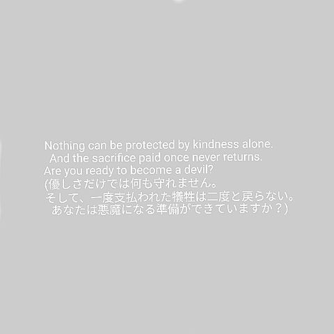 英語(English)/翻訳(日本語)付きポエムの画像 プリ画像