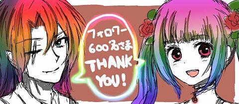 皆様ありがとうございます〜!!の画像(プリ画像)