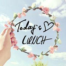 To days♡lunchの画像(プリ画像)