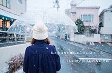 恋ゴコロの画像(ポエム/恋ポエムに関連した画像)