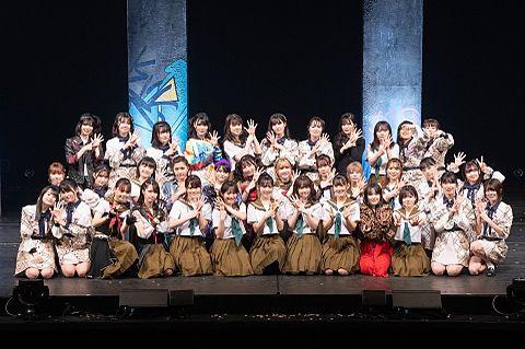 AKB48 チーム8の画像 プリ画像